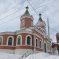 Церковь Святых праведных Иоакима и Анны