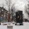 Памятник Ликвидаторам Чернобыльской катастрофы (1986-1990)